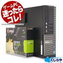 【今だけ強力CPUにアップグレード】ゲーミングPC GTX1050ti PUGB FF14 デスクトップパソコン Office付き 中古 Windows10 Core i5 8GBメモリ 中古パソコン 中古デスクトップパソコン