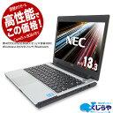 週替わりセールノートパソコン 中古 Office付き 第4世代 8GB 高解像度 Windows10 NEC VersaPro PC-VK27MC-M Core i5 8GBメモリ 13.3型 中古パソコン 中古ノートパソコン Bluetooth HDMI・・・
