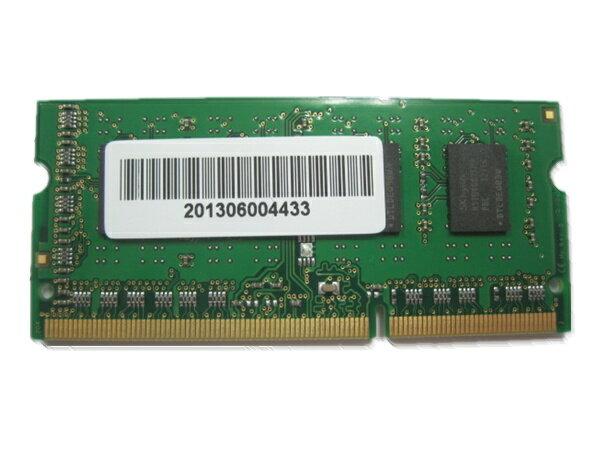 (注意:メール便のみ送料無料)新品/即納/2GB/DDR3/富士通 FMV-BIBLO NF NF/E40N NF/E50N NF/E70N対応2GBメモリ/PC3-10600厳選良品【安心保証】【激安】
