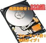 HDD-320GB