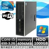 中古パソコンデスクトップWindows7【DEN】【Windows7Pro搭載】【4GB】【Office付】HPCompaq8100EliteSFCorei56503.2G/4G/新品1TB(1000GB)/DVDドライブ/無線付/【中古】【中古デスクトップパソコン】【中古PC】【即納】