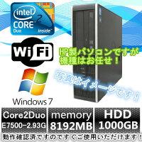 DELL/デル/中古パソコン/中古pc/パソコンデスクトップ/デスクトップ/激安/セール/Windows7/送料無料/ノートパソコン