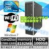 中古パソコン windows7 デスクトップ【無線付】【Windows 7 Pro 64Bit搭載】【office 2013付属】HP パソコン Core2Duo 2.93G/新品メモリ8GB/新品1TBハードディスク【中古】【中古 USED】【中古デスクトップパソコン】【中古PC】【安心保証】