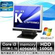 中古パソコン 無線有【Windows 7 Pro】富士通一体型PC ESPRIMO K552/C Core i3 2310M 2.1G/4G/160GB/DVD-ROM
