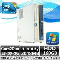 格安パソコン中古パソコンセカンドPCセール中!中古パソコンWindows7(Windows7Pro32bit搭載)NECMA-9Core2DuoE84003G/メモリ2GB/160GB/DVD-ROM