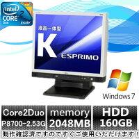 中古パソコン【Windows7Pro32BIT】富士通17型一体型パソコンFMVK550/ACore2DuoP87002.53G/2G/160GB/DVD-ROM/HDDリカバリ内蔵