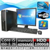 DELL/デル/中古パソコン/中古pc/パソコンデスクトップ/デスクトップ/激安/セール/Windows7/送料無料