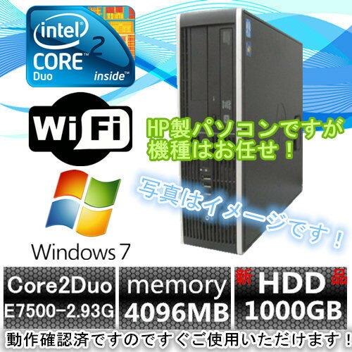 中古パソコン windows7 デスクトップHP パソコン Core2Duo 2.93G/メモリ4GB/新品1TBハードディスク【無線付】【Windows 7 Pro 64Bit搭載】【中古】【中古 USED】【中古パソコン】【中古デスクトップパソコン】【中古PC】【在庫処分】【安心保証】:pclive-shop