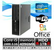 純正Microsoft Office Personal 2013付!中古パソコン Windows7【無線付】HP 8200 Elite SF Core i5 2400 3.1G/4G/新品1TB/DVDスーパーマルチ【DP1637-708】