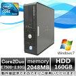 【中古パソコン Windows7】【Core2Duo搭載】【Windows 7 Pro搭載】【Office2013】DELL Optiplex 780 Core2Duo E7500 2.93G/2G/160GB/DVD-ROM【中古】【中古パソコン】【中古デスクトップパソコン】【中古PC】