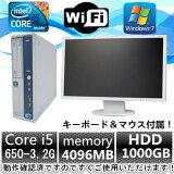 Microsoft Office2013付/22型大画面液晶セット!新品HDD1TB!(Win 7 Pro) 日本メーカー NEC MB-B 爆速Core i5 650 3.2G/メモリ4G/1000GB/DVD-ROM/中古パソコン