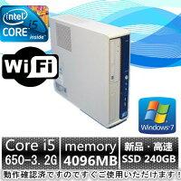 FUJITSU/中古パソコン/中古pc/パソコンデスクトップ/デスクトップ/激安/セール/Windows7/送料無料