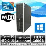 中古パソコン デスクトップ Windows10【Office2013付】【無線WIFI有】【Windows 10 Pro 64Bit搭載】HP 8100 Elite SF Core i5 650 3.2G/4G/160GB/DVD-ROM