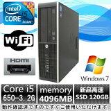 中古パソコン 爆速新品SSD+HDMI端子搭載!Core i5!Office2013!(Win 7 Pro) HP 8100 Elite SFF Core i5 3.2GHz/メモリ4G/SSD120G+HDD160GB/DVDドライブ/無線付き