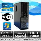 中古パソコン 中古デスクトップパソコン【Windows 7&無線搭載】DELL Optiplex 790 SFF Core i5 2400 3.1G/4G/250GB/DVD-ROM