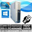 中古パソコン Windows10 デスクトップパソコン【無線有】NEC ME-B Core i5 650 3.2G/4G/160GB/DVD-ROM