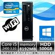 中古パソコン 中古デスクトップパソコン【Windows 10 Home MAR搭載】【無線有】DELL Vostro 260s Core i5 2400 3.1G/メモリ8G/500GB/DVDスーパーマルチドライブ