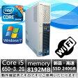 中古パソコン デスクトップ Windows 7 NEC ME-A Core i5 650 3.2G/メモリ8GB/新品SSD 240GB/DVD-ROM/無線有【中古】【中古パソコン】【中古PC】【即納】【安心保証】