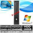 中古パソコン【Windows 7 Pro】【office 2013】HP Compaq 8000 Elite US Core2Duo E8400 3G/2G/160GB/DVD-ROM
