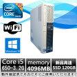 中古パソコン Windows10 デスクトップパソコン【無線有】NEC ME-A Core i5 650 3.2G/4G/新品高速SSD 120GB/DVD-ROM