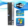 中古パソコン デスクトップ Windows7【オプション色々有】【Office2013付】【無線WIFI有】【Windows 7 Pro 64Bit搭載】富士通 ESPRIMO D582/F Core i5-3470(3.2G)/4G/250GB/DVDスーパーマルチドライブ