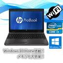 楽天中古パソコン ノートパソコン Windows 10【Office付】HP ProBook 6560b Core i3 2350M 2.3G/4G/250GB/DVD-ROM/無線有【中古】【中古パソコン】【中古ノートパソコン】【中古PC】