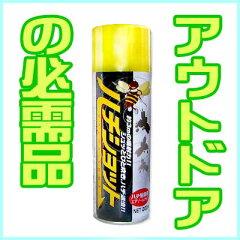 ハチショット 200ml【業務用ハチ駆除剤】(ハチ駆除、蜂退治、蜂の巣駆除)
