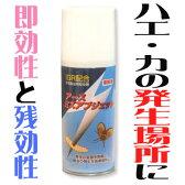 ミズアブジェット 180ml【飛翔害虫対策】(蚊駆除・ハエ駆除・チョウバエ駆除)