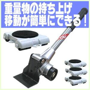らくらくヘルパーセット★重い家具の移動がらくらく!【RCP1209mara】