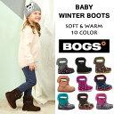 Bogs-baby-01