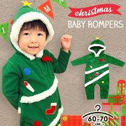クリスマス ロンパース クリスマスツリー トナカイ コスチューム 赤ちゃん オリジナル