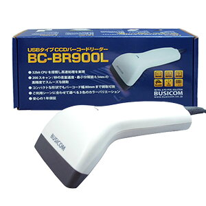 ビジコムBC-BR900L-WCCDバーコードリーダーUSBタイプ(ホワイト)【1年保証】【日本語マニュアルあり】【あす楽】♪