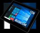 Win10搭載 10.1インチ業務用タブレット Seav-10F Tablet (タブレット本体・ドッグ・カバーセット)の商品画像