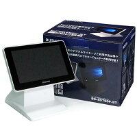 ビジコムBC-SD700F-ST-W7インチ液晶セカンドモニターUSBスタンド型ホワイト♪