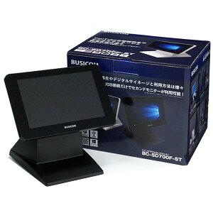 ビジコムBC-SD700F-ST-B7インチ液晶セカンドモニターUSBスタンド型ブラック♪