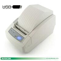 【三栄電機】58mm幅サーマルレシートプリンターAL-58SU《シリアル/USB》