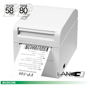 【富士通】高速サーマルプリンタ/ラベルプリンタFP-510《有線LAN》全面ラベル対応FP-510-LAN
