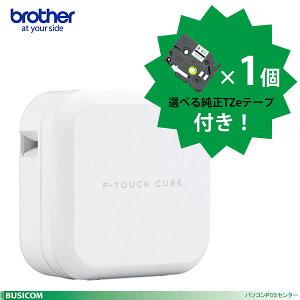 【ブラザーbrother】PT-P710BTラベルライターP-TOUCHCUBE