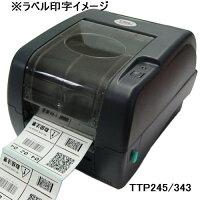TTP-245/343・TDP-245(ラベル紙排出イメージ)