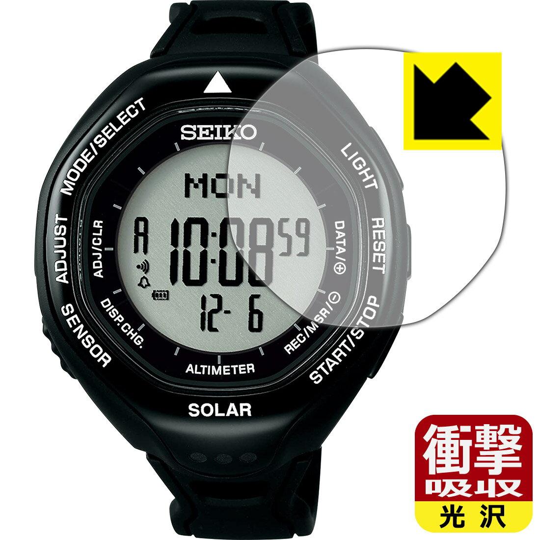 腕時計用アクセサリー, その他  SEIKO PROSPEX Alpinist SBEB001SBEB003 RCPsmtb-kd