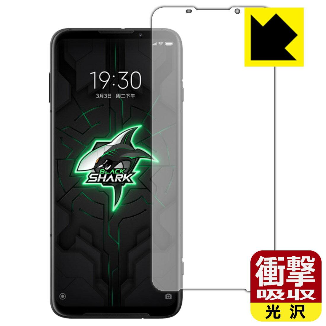 スマートフォン・携帯電話アクセサリー, 液晶保護フィルム  Black Shark3 RCPsmtb-kd