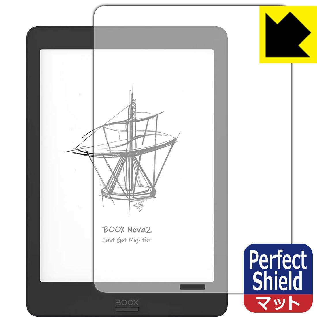 電子書籍リーダーアクセサリー, その他 Perfect Shield Onyx BOOX Nova2 BOOX Nova Pro (3) RCPsmtb-kd