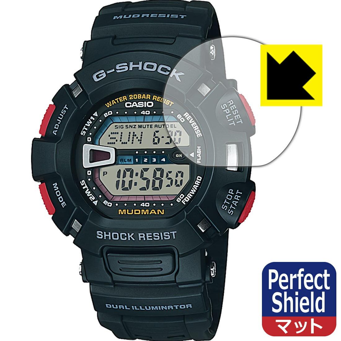 腕時計用アクセサリー, その他 Perfect Shield G-SHOCK G-9000 RCPsmtb-kd