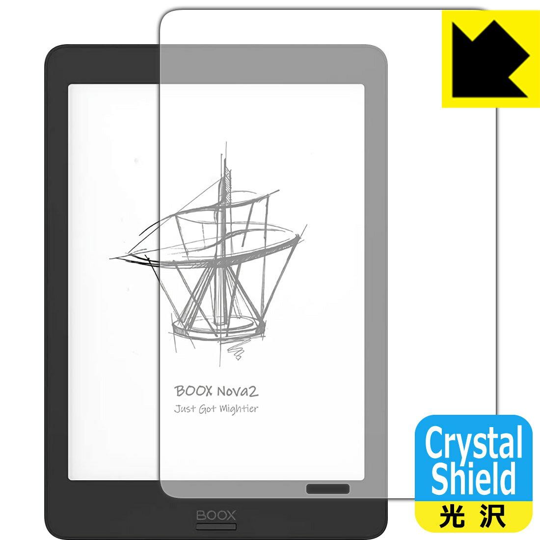 電子書籍リーダーアクセサリー, その他 Crystal Shield Onyx BOOX Nova2 BOOX Nova Pro (3) RCPsmtb-kd