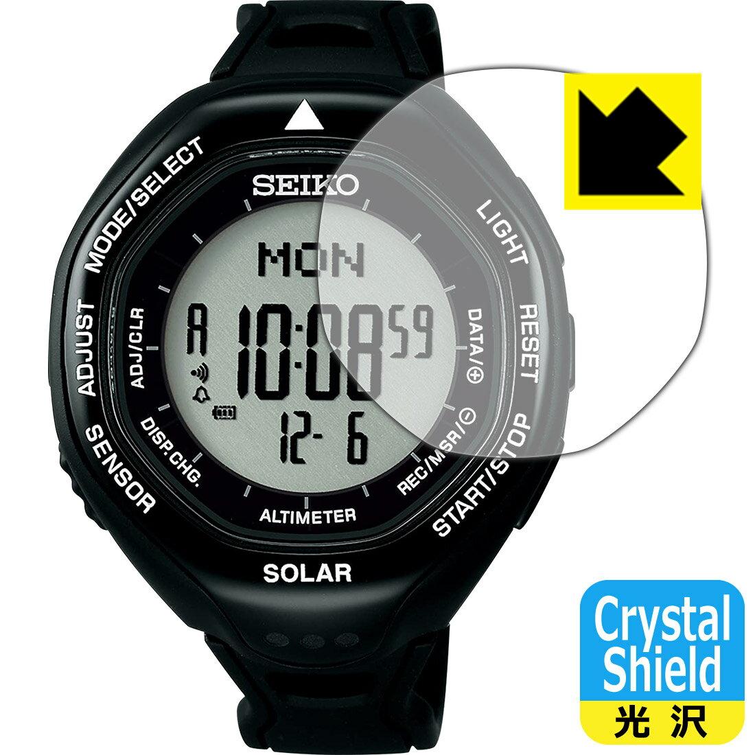 腕時計用アクセサリー, その他 Crystal Shield SEIKO PROSPEX Alpinist SBEB001SBEB003 RCPsmtb-kd
