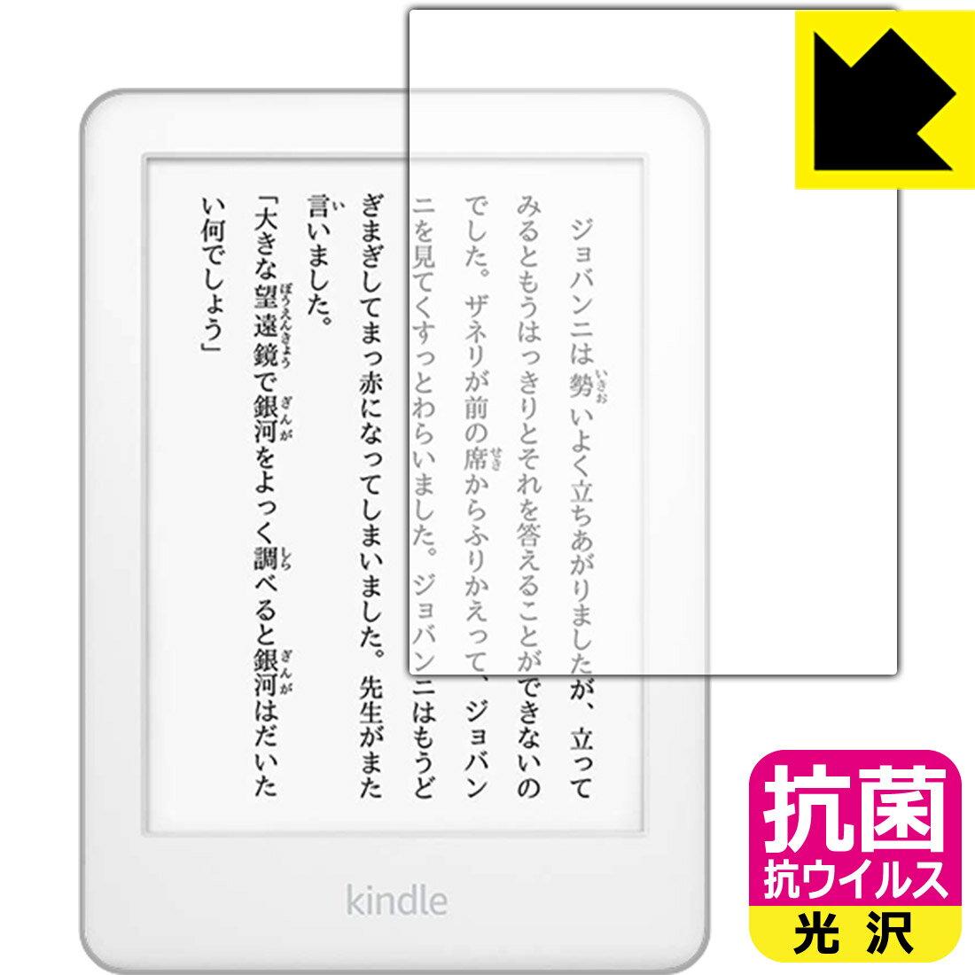 電子書籍リーダーアクセサリー, その他  Kindle (1020194)Kindle RCPsmtb-kd
