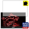 【送料無料】PerfectShieldMSIOptixMAG161V【RCP】【smtb-kd】