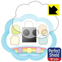 【ポスト投函送料無料】Perfect Shield すみっコぐらし すみっコキャッチ 用 液晶保護フィルム 【RCP】【smtb-kd】