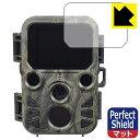 【ポスト投函送料無料】Perfect Shield 赤外線無人撮影カメラ・ミニ STR-MiNi300 【RCP】【smtb-kd】