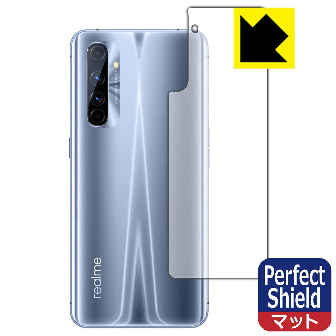 スマートフォン・携帯電話アクセサリー, 液晶保護フィルム Perfect Shield Realme X50 Pro Player 5G () RCPsmtb-kd